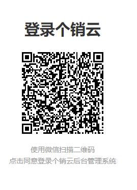微信图片_20210814151511.png