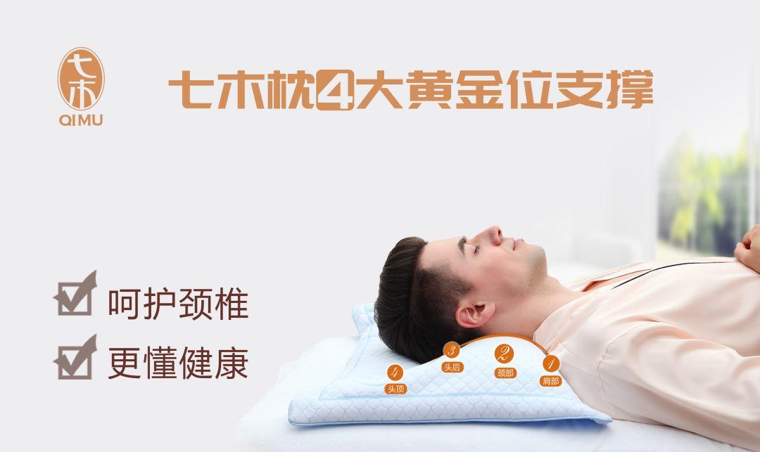 颈椎疼的厉害怎么缓解